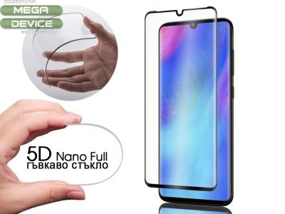 Удароустойчив Протектор 5D Full Glue Nano за Huawei P30 Pro, Черен