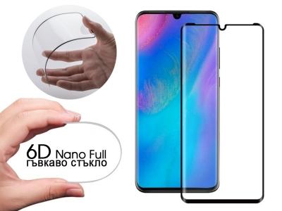 Удароустойчив Протектор 6D Nano Full за Huawei P30, Черен
