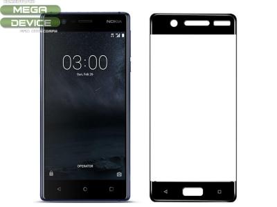 Стъклен Протектор 3D Full за Nokia 5, Черен