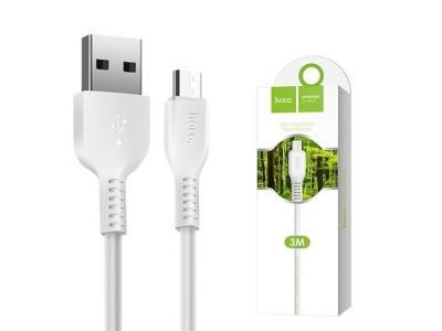 Кабел за данни HOCO Flash X20 MICRO USB 3M, Бял