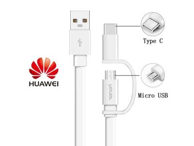 Оригинален кабел Huawei AP55 Type-C/microUSB Data Cable White (Bulk)