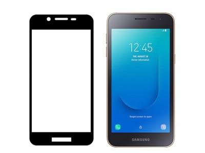 Стъклен протектор 9D Full за Samsung Galaxy A2 Core, Черен