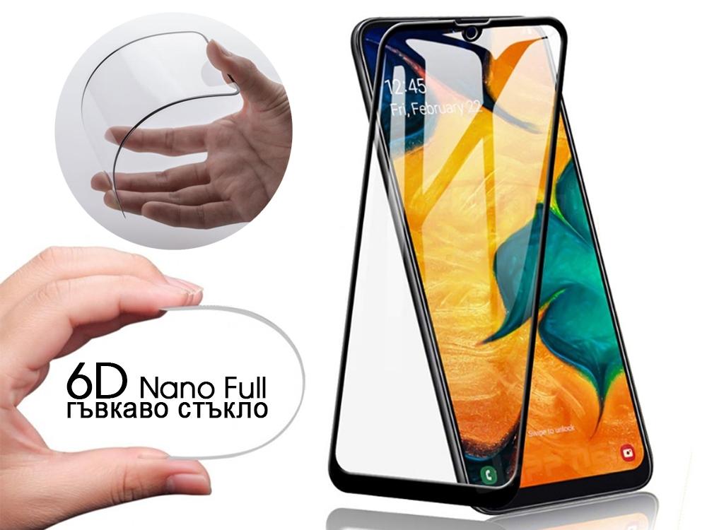 Удароустойчив Протектор 6D Nano Full за Samsung Galaxy A50/ Galaxy A30s, Черен