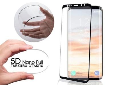 Удароустойчив Протектор 5D Full Glue Nano за Samsung Galaxy Note 9, Черен