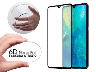 Удароустойчив Протектор 6D Nano Full - Huawei Mate 20 - Black