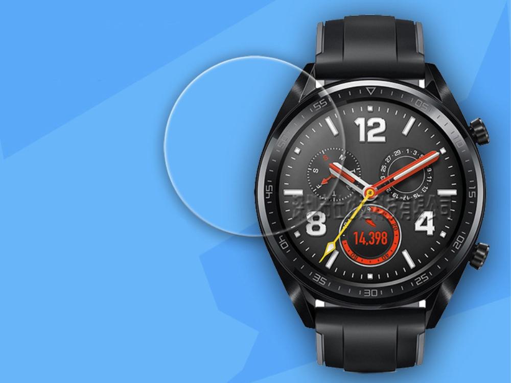 Стъклен протектор за Huawei Watch GT