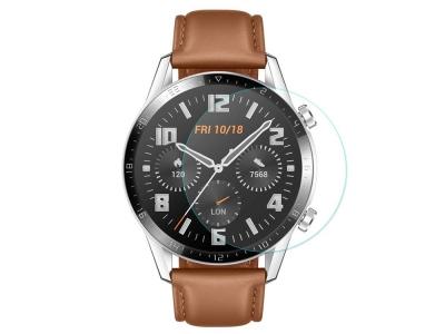Стъклен Протектор за Huawei Watch GT 2