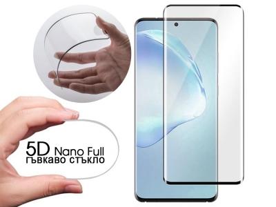 Стъклен Протектор 5D Full Glue Nano Glass - Samsung Galaxy S20 - Black