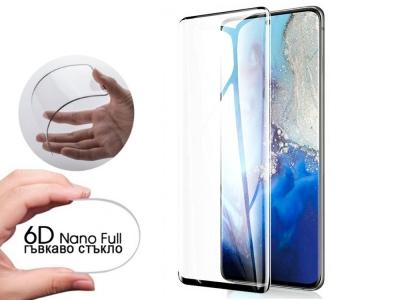 Удароустойчив Протектор 6D Nano Full за Samsung Galaxy S20, Черен