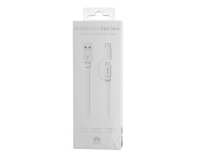 Оригинален Кабел Huawei AP55S BOX, Бял