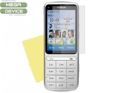 https://www.mega-device.com/storage/9/3497/thumb_d9dec155559492519eaae4f07a256cd2f9858197.jpeg