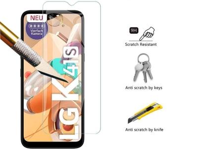 Стъклен Протектор за LG K41S