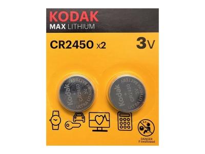 Литиева батерия KODAK CR 2450 3V 2бр