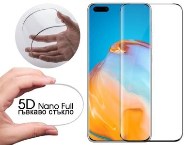 Удароустойчив Протектор 5D Full Glue Nano Glass за Huawei P40 Pro, Черен