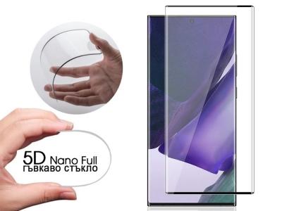 Стъклен Протектор 5D Full Glue Nano Glass за Samsung Galaxy Note 20, Черен