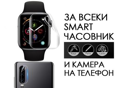 https://www.mega-device.com/storage/9/35531/thumb_91d4bc24c711efbd247fe640c5290b44c17454dc.jpg