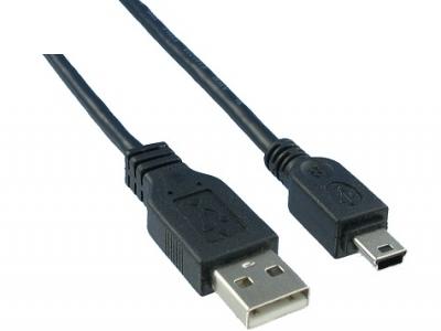 КАБЕЛ USB - mini USB - 1.5м