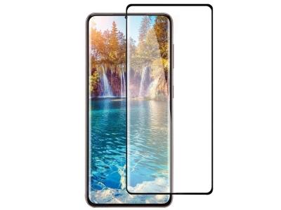 Стъклен Протектор Full Glue 5D за Samsung Galaxy S21 PLUS, Черен