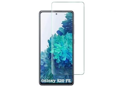 Стъклен Протектор за Samsung Galaxy S20 FE