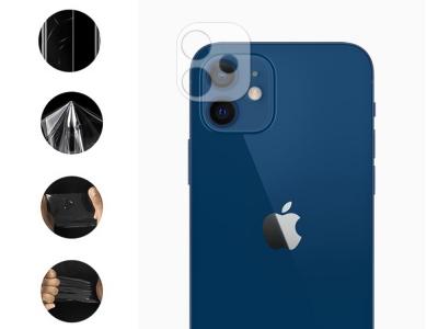 Хидрогел за камера iPhone 12