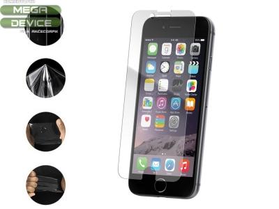 Хидрогел за iPhone 7/8/SE 2