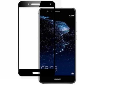 Стъклен Протектор 9D Full за Huawei P10 lite, Черен