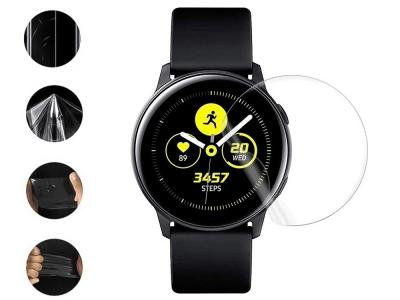 Хидрогел за Samsung Watch Active 2 - 44mm