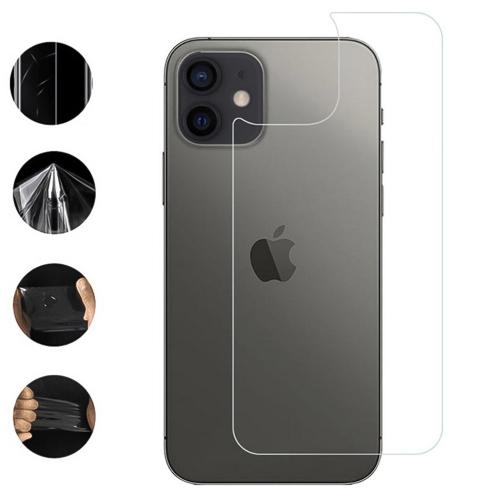 Хидрогел за гърба Iphone 12 mini