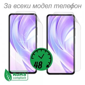 Хидрогел протектори RoHS самовъзстановяващ за всеки телефон