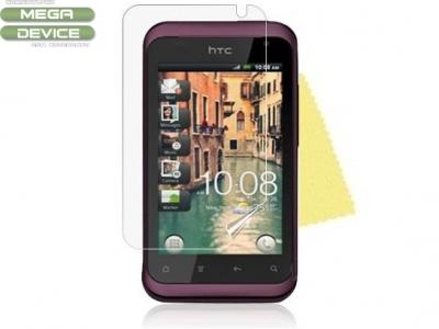 SCREEN PROTECTOR ЗА HTC S510b Rhyme Hour Glasse