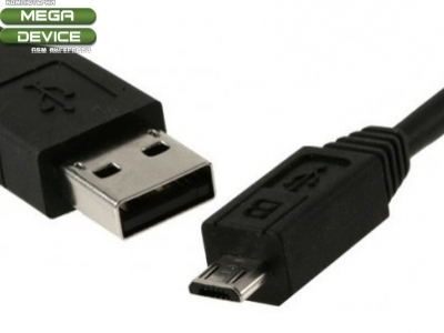 КАБЕЛ USB-MICRO USB - 80см