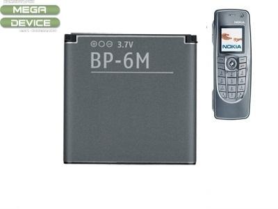 БАТЕРИЯ ЗА NOKIA 9300 (BP-6M)