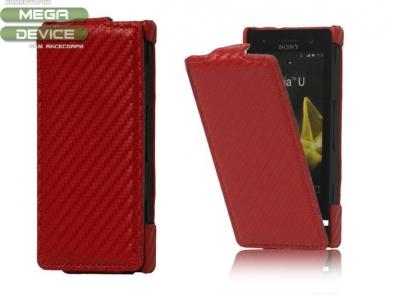 Carbon Fiber Leather Case for Sony Xperia U ST25a / ST25i Kumquat, Red