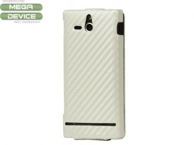 Carbon Fiber Leather Case for Sony Xperia U ST25a / ST25i Kumquat, White