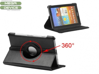 360 Degree Rotary Leather Stand Case for Samsung Galaxy Tab 7.7 P6800 P6810