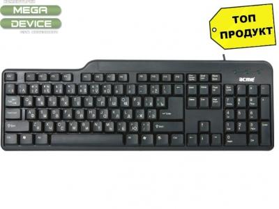 КЛАВИАТУРА PC ACME KS-02