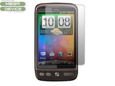 СКРИЙН ПРОТЕКТОР ЗА HTC Desire G7