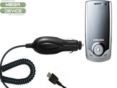 Зарядно за автомобил за SAMSUNG U700