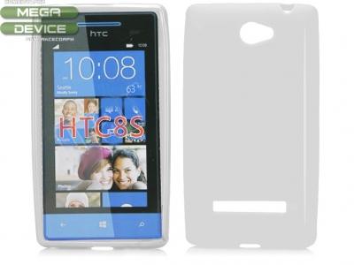 СИЛИКОНОВ ПРОТЕКТОР ЗА HTC 8S WINDOWS PHONE - WHITE