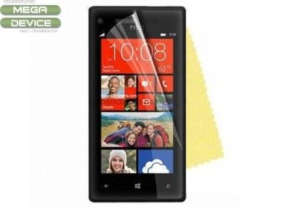 СКРИЙН ПРОТЕКТОР ЗА HTC 8S WINDOWS PHONE - МАТИРАН