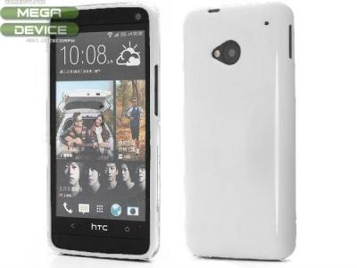 СИЛИКОНОВ ПРОТЕКТОР ЗА HTC ONE M7 - WHITE