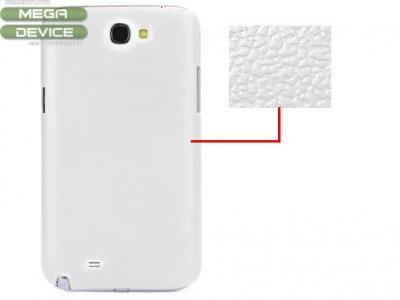 PVC ГРЪБ КОЖЕНА ТЕКСТУРА ЗА SAMSUNG N7100 GALAXY NOTE 2 - WHITE