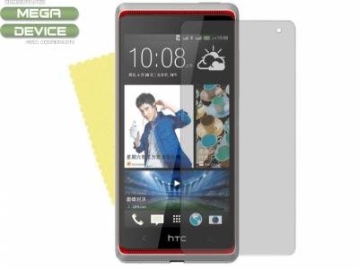 СКРИЙН ПРОТЕКТОР ЗА HTC DESIRE 600 / 606W - МАТИРАН