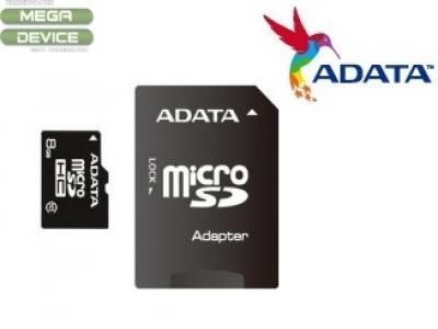 SD / microSD 8GB ADATA CLASS 4