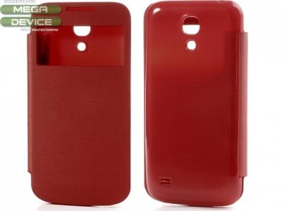 МНОГОФУНКЦИОНАЛЕН ЗАДЕН КАПАК ЗА SAMSUNG i9190 i9195 GALAXY S4 Mini - RED