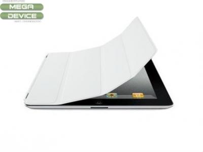 МНОГОФУНКЦИОНАЛНО ПРЕДНО ПОКРИТИЕ ЗА iPad 2 - WHITE