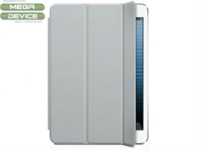 МНОГОФУНКЦИОНАЛНО ПРЕДНО ПОКРИТИЕ ЗА iPad Mini - SILVER