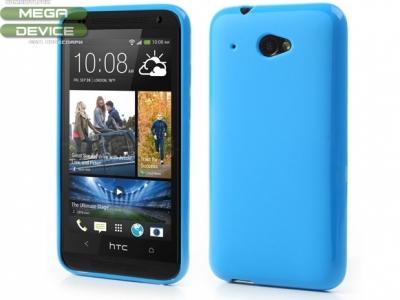 СИЛИКОНОВ ПРОТЕКТОР ЗA HTC DESIRE 601 ZARA - BLUE